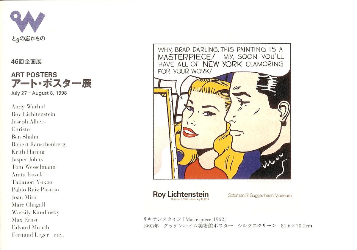 roy lichtenstein 46 voltagebd Images
