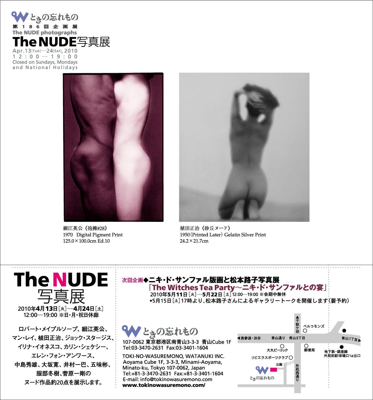 Ayako miyake nude pictures